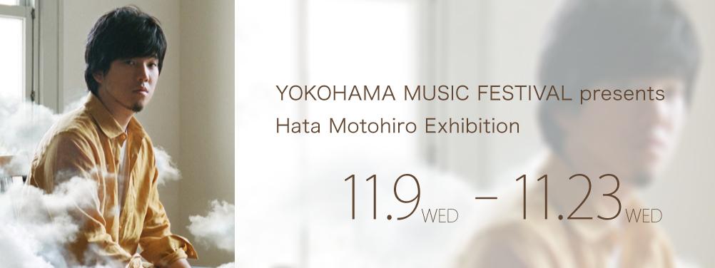 HataMotohiro