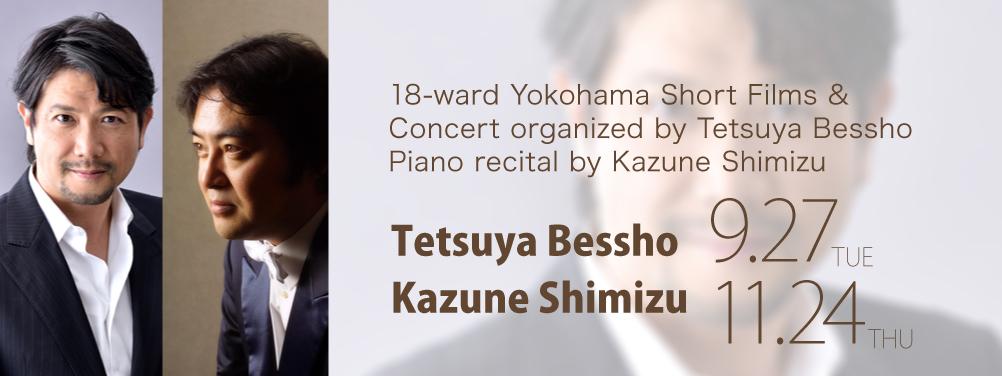 18-ward Yokohama Short Films & Concert organized by Tetsuya