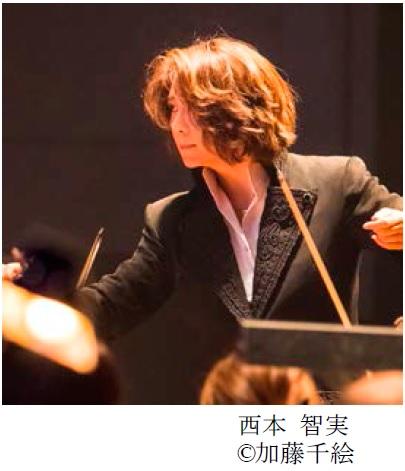 TOMOMI Nishimura.jpg